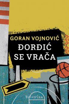 Dordic Se Vraca 230x345